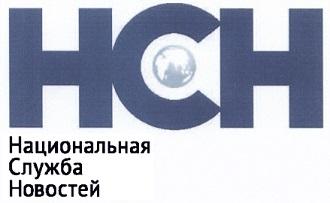 Пресс-конференция «Лес рубят — щепки летят. Чем опасен новый закон для экологии Байкала»